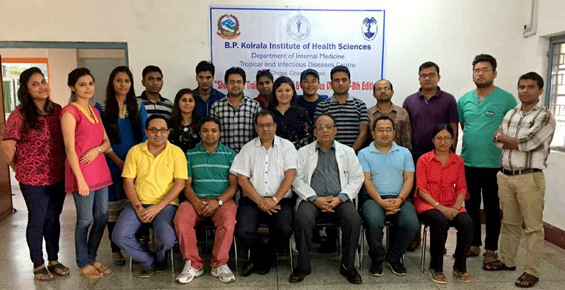 a picture of a group of people from the B.P. Koirala Institute of Health Sciences