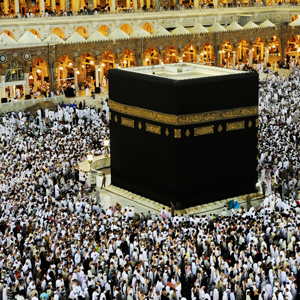 MERS-CoV and travelling to the Arabian Peninsula - advice for Mecca pilgrims